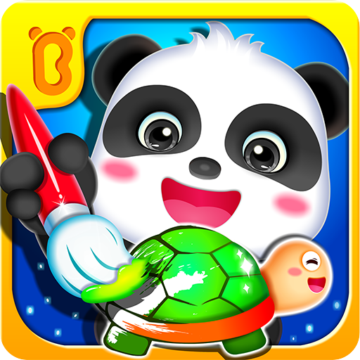 Baby Panda's Drawing Book – Painting for Kids 8.48.00.01