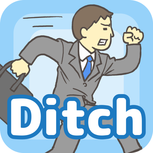 Ditching Work -room escape game 2.9.15
