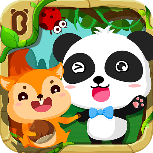 Friends of the Forest – Free 8.48.00.01