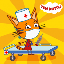 Kid-E-Cats: Hospital for animals. Injections 1.0.2