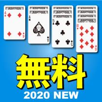 (JP Only)Solitaire | Free Forever 1.615