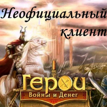 LordsWM Mobile 1.6.3d