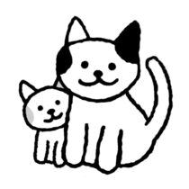 Cats are Cute