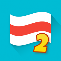 Flags of the World 2: Map – Geography Quiz  1.4.2